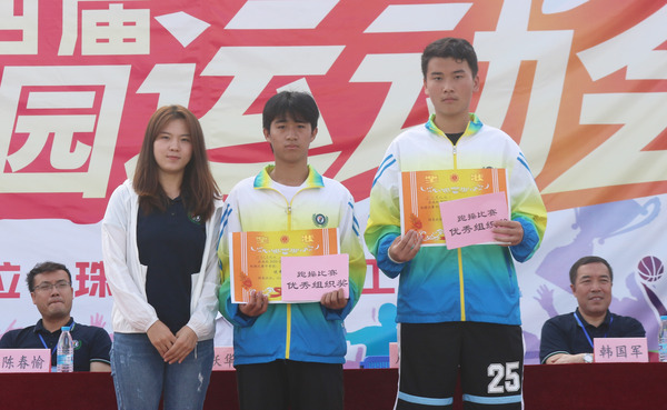 頒獎 (2).JPG